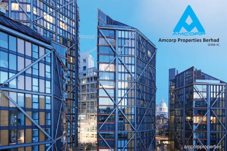 AMPROP联营公司斥8.65亿购上海办公楼